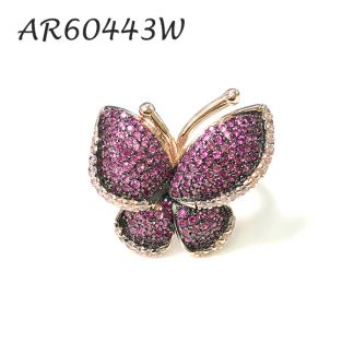 Butterfly Pave Color CZ Ring - AR604433W